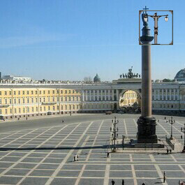 Three-Day Active Tour of St. Petersburg