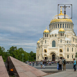 Kronstadt Guided Tour in St. Petersburg
